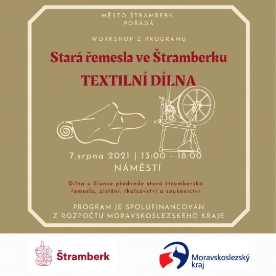 Stará řemesla ve Štramberku - Textilní dílna 1